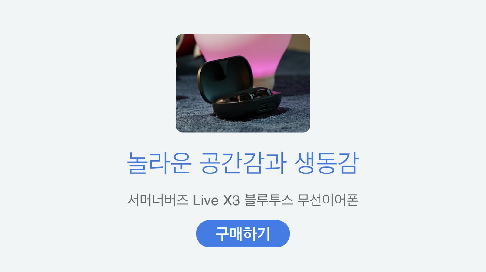 https://smartstore.naver.com/monstarkorea/products/4563199715