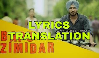 Bapu Zimidar Lyrics in English | With Translation | -Jassi Gill