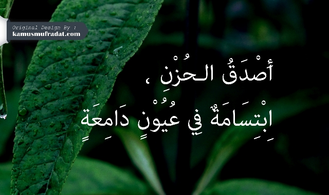 kata kata sedih bahasa arab dan artinya