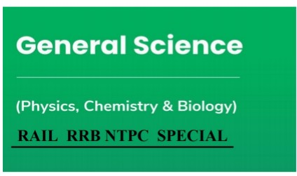 RRB NTPC Special GK Book PDF Download (Physics, Chemistry & Biology