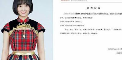skandal zhou nianqi akb48 team sh graduation