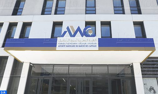 الهيئة المغربية لسوق الرساميل تطلق مشاورات عامة حول مشروع دورية يتعلق بالتزامات اليقظة والرقابة الداخلية