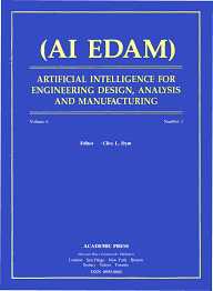 AI EDAM-ARTIFICIAL INTELLIGENCE FOR ENGINEERING DESIGN ANALYSIS AND MANUFACTURING