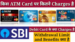 SBI ATM Debit Card Charges And Limit