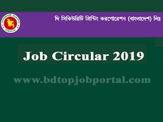 The Security Printing Corporation Ltd. Job Circular 2019