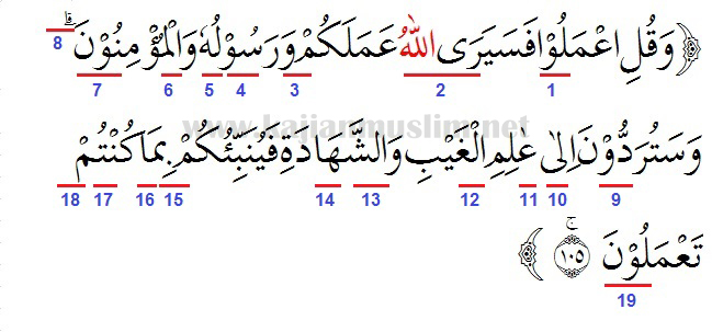 Hukum Tajwid Surat At-Taubah Ayat 105 Dalam Al-Quran Lengkap