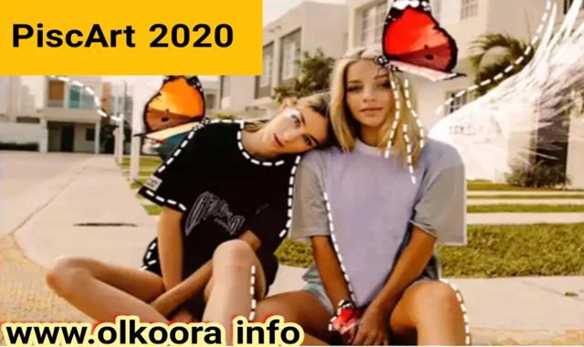 تنزيل تطبيق Picsart آخر اصدار 2020 مجانا للأندرويد و للأيفون _ برنامج محرر الصور بيكس آرت