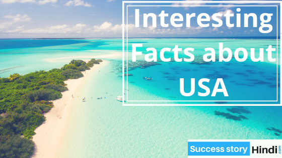 Interesting Facts about America in Hindi