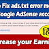 "How To Fix ""Earnings At Risk – One Or More Of Your Sites Does Not Have An Ads.Txt File""? - In Hindi"