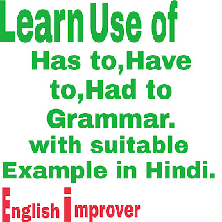 https://www.englishimprover1.com/2020/05/USE-HAS-TO-HAVE-TO-GRAMMAR-WITH-EXAMPLE-HINDI.html?m=1