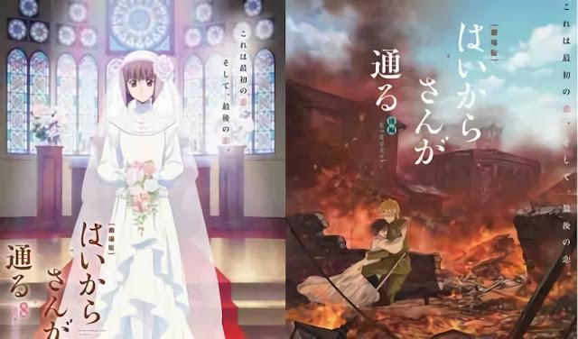 Haikara-san ga Tooru Movie 2: Hana no Tokyo Dai Roman Subtitle Indonesia