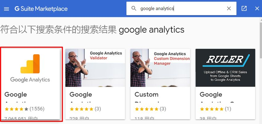 google-analytics-stats-save-to-google-spreadsheet-4.jpg-從 Google Analytics 撈點擊事件數據報表,儲存於 Google 試算表實作