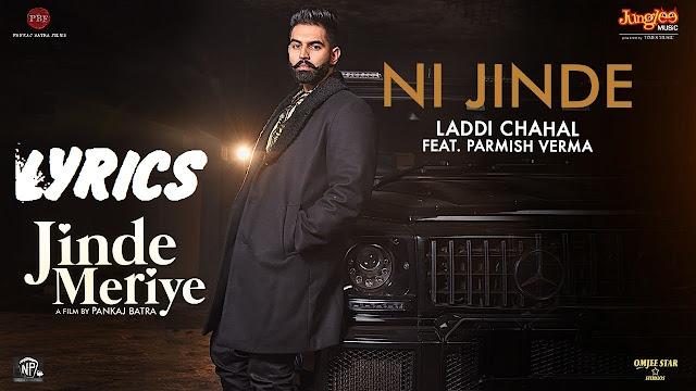 Ni Jinde Lyrics  - Laddi Chahal    The Lyrics House