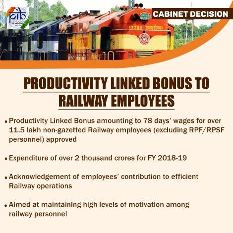 railway-plb-2019-cabinet-decision-paramnews