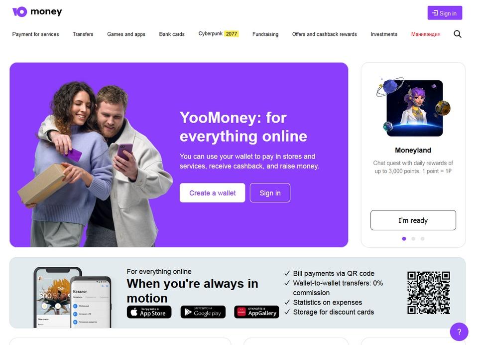 YooMoney bookmakers