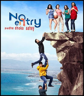 Police entry songs download | police entry songs mp3 free online.