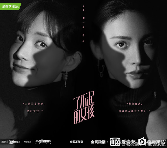 Yu Zheng Backs Li Yitong After Writing a Blind Item About a Popular Actor's Agent's Attempts to Smear Her
