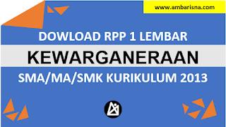 Download RPP 1 Lembar Pendidikan Kewarganegaraan Kelas X, XI, XI SMA/MA Kurikulum 2013