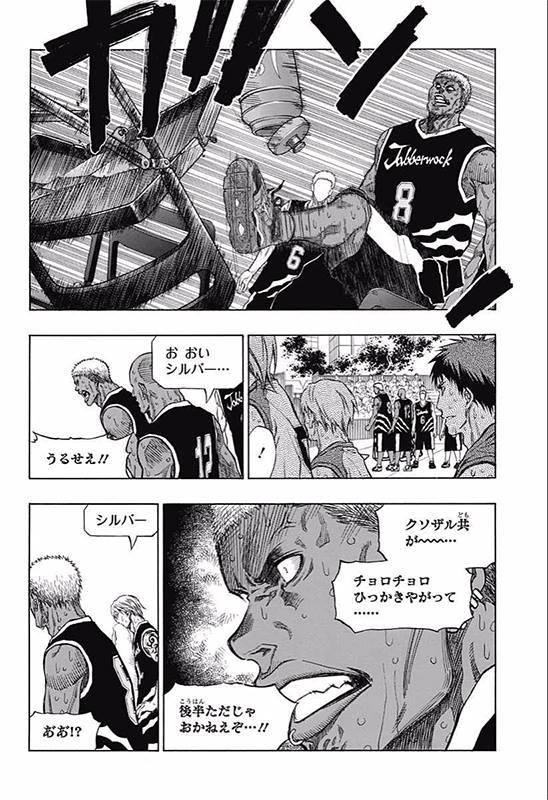 5 Spoiler Kuroko no Basket Extra Game Chapter 4