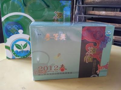 2012 凍頂合作社比賽茶