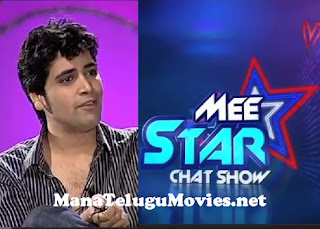 Mee Star Chat Show with Adavi Sheshu