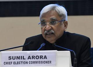 main-points-of-the-lok-sabha-election-program
