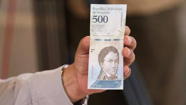 Oficializan la entrada en circulación de los nuevos billetes del cono monetario nacional