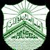 Lahore Board SSC Supply Exams 2020 Roll No Slip