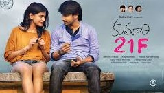 Kumari 21F 2015 Telugu Movie Watch Online