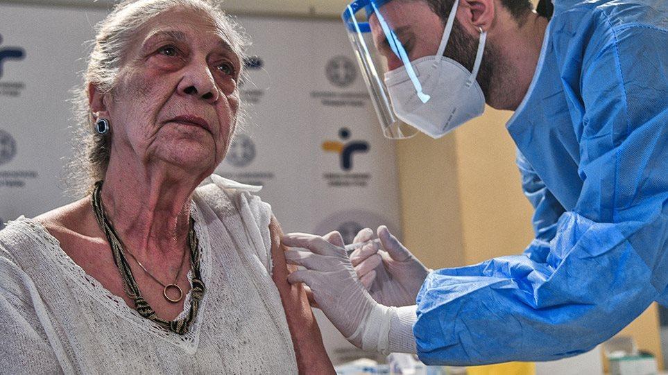 Εμβολιασμοί: Ξεκινούν σήμερα για τα άτομα άνω των 85 ετών - Ποιες είναι οι οδηγίες