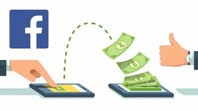 الربح من جروبات الفيس بوك