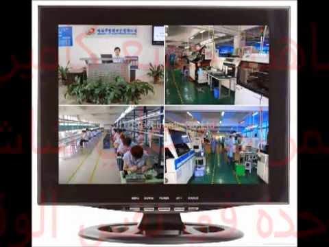 شركات بيع كاميرات المراقبة فى مصر