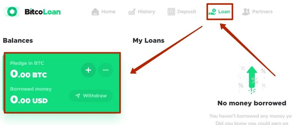 Вывод средств в BitcoLoan