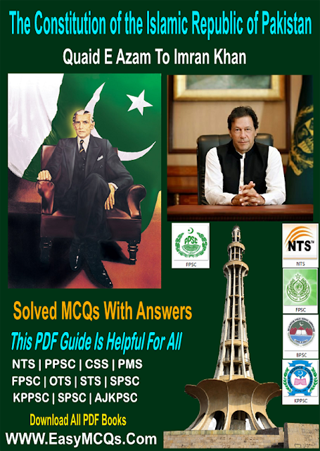 Solved Past Papers PPSC, FPSC MCQs With Answers Pakistan Constitutional History