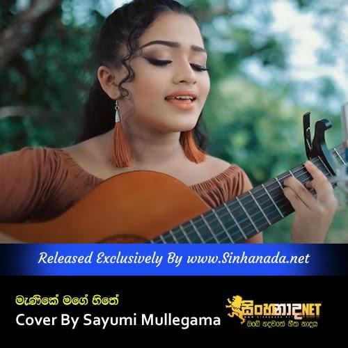 Dusheni Miurangi | LK Model Zone | Sri Lankan No.01 Model