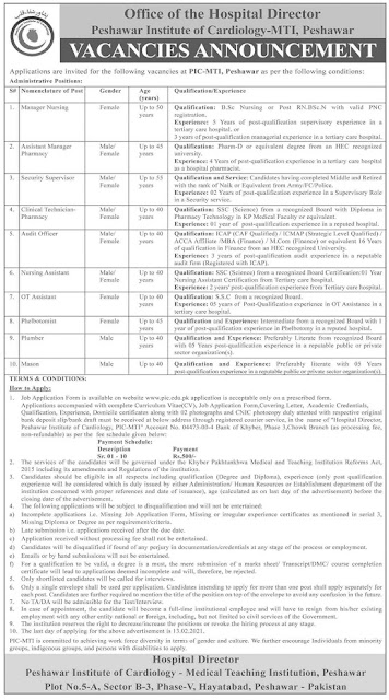 peshawar-institute-of-cardiology-mti-jobs-2021-application-form
