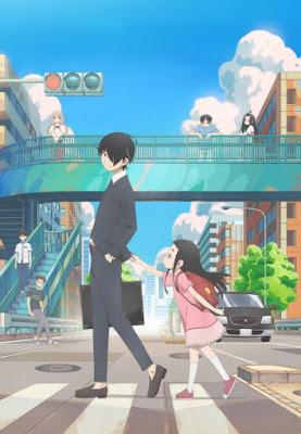 Kakushigoto anime