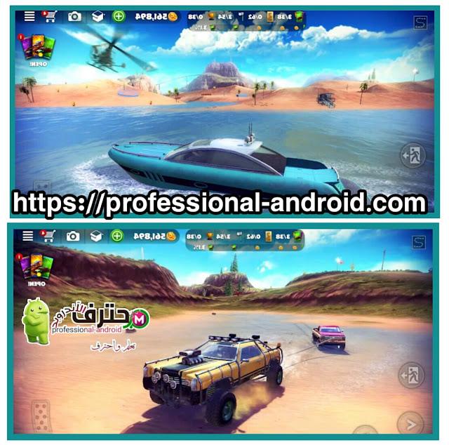 تحميل لعبة القيادة المفتوحة في العالم المفتوح OTR Open World Driving آخر إصدار للأندرويد