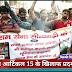 फिल्म आर्टिकल 15 के खिलाफ विभिन्न हिंदू संगठनों ने किया प्रदर्शन