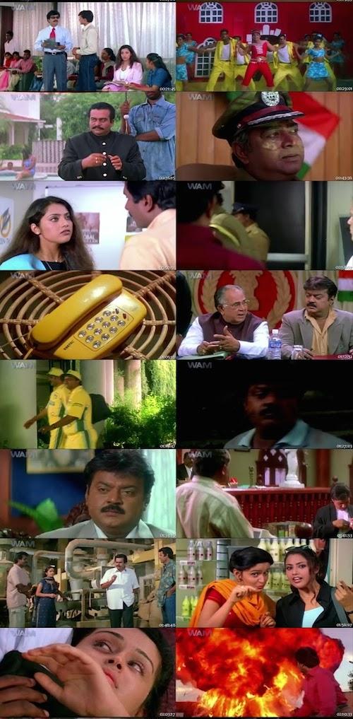 Vidrohi (2015) Download South Hindi DVDrip Movie in 480px 720px MKV