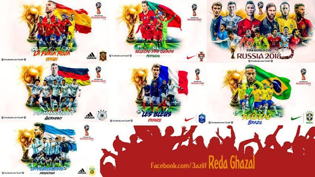 World Cup 2018 Start Screen For PES 2017