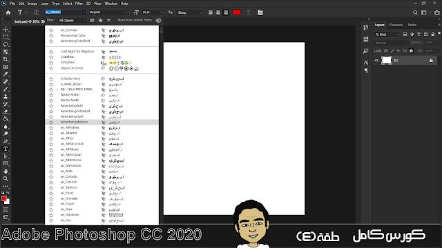 هل تريد تعلم برنامج يتيح لك إمكانية الرسم والتعديل على الصور مهما كان جودتها ويجعلك من صانعى الصور المحترفين حتى لو لم تكن لديك كاميرا إحترافية فعليك بتعلم برنامج أدوبى فوتوشوب فهو البرنامج الأفضل إن كنت تبحث عن الأفضل فهو بلاشك الأفضل,شرح أدوبى فوتوشوب 2020 بالعربى,شرح أدوبى فوتوشوب 2020 بالعربى (كورس كامل) – (4) التلوين بالفرشاة وكتابة النصوص,شرح أدوبى فوتوشوب 2020 بالعربى – (4) التلوين بالفرشاة وكتابة النصوص,usama hasan,كلم اسامه,اسامه حسن,تعليم,احتراف,فوتوشوب,photoshop,كورس,دروس,تعلم,الفوتوشوب,شرح,تعريب برنامج الفوتوشوب,دعم اللغة العربية في الفوتوشوب,كتابة بالعربي في الفوتوشوب,Adobe Photoshop CC 2020,حرك الصور,تحريك الصور,عمل فيديو من الصور,تحويل الصور الى فيديو,تعلم فوتوشوب,تطبيقات فوتوشوب للمحترفين,دروس احترافية فوتوشوب