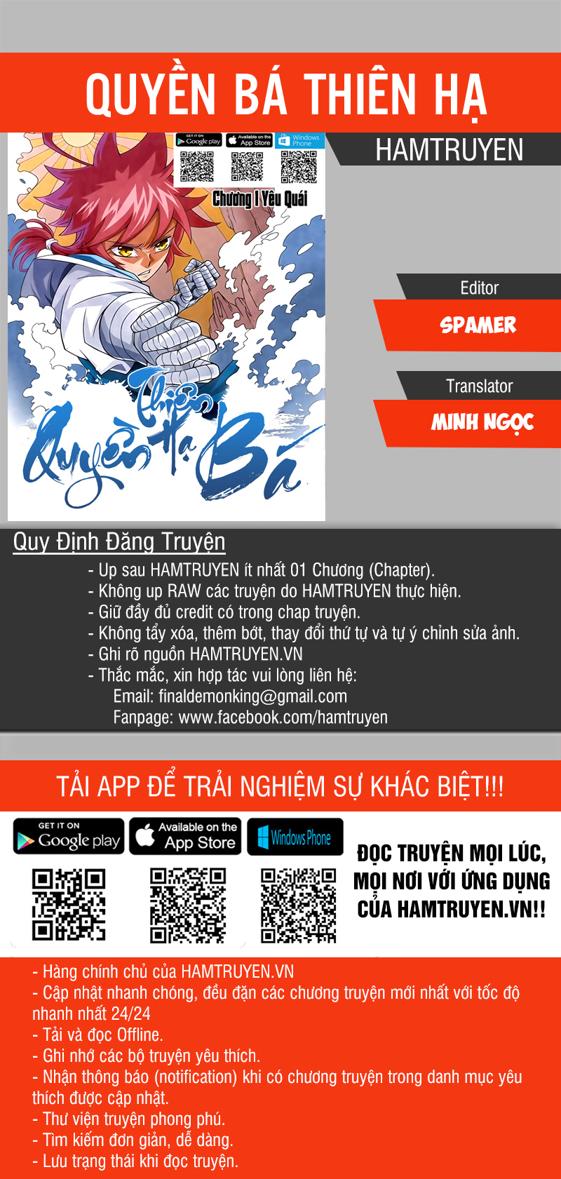 Quyền Bá Thiên Hạ Chapter 184