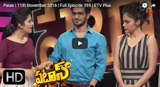 Patas  11th November 2016  Full Episode 295  ETV Plus