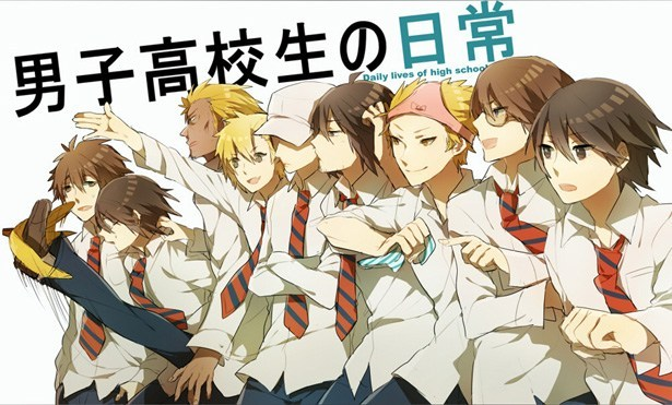 Daily Lives of High School Boys Review