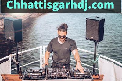 Abhi Jinda Hu To Ji Lene Do - Danger Hard Bass Mix By DJ Shashi