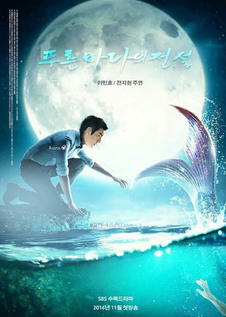 The Legend of The Blue Sea Starting Lee Min Ho & Jun Ji Hyun - KDrama 2016