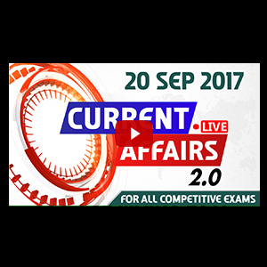 Current Affairs Live 2.0 | 20 SEPT 2017 | करंट अफेयर्स लाइव 2.0 | All Competitive Exams