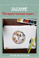 http://hobbyvsemts.blogspot.ru/2016/04/blog-post_15.html