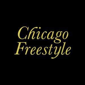 Chicago Freestyle Lyrics - Drake Ft. Giveon
